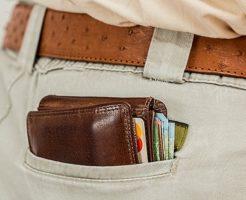 スピリチュアル 財布 色
